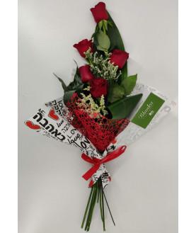 Five roses front bouquet